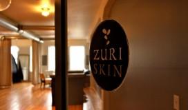 Gallery-Welcome-Zuri